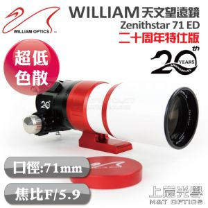 WILLIAM ZENITHSTAR 71 ED F5.9
