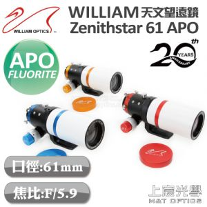WILLIAM ZENITHSTAR 61 APO
